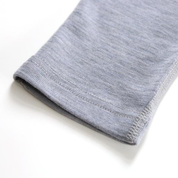 裾(ライトグレー)