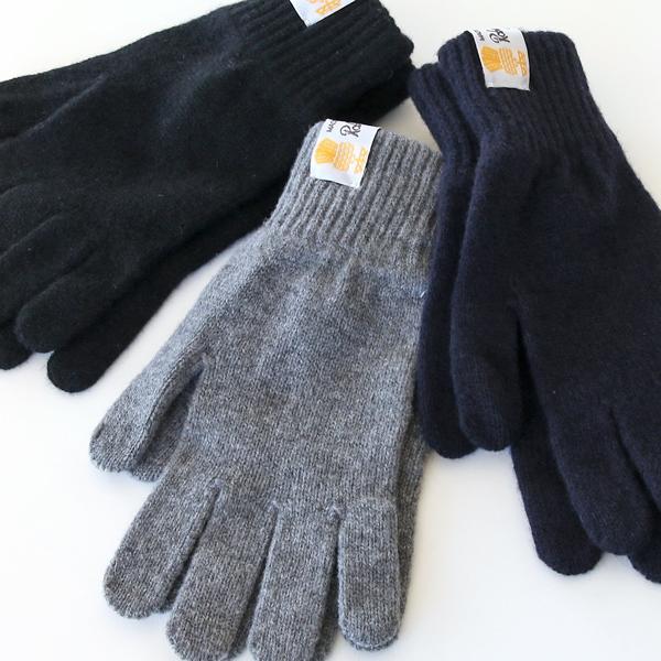GL202 Skye Glove