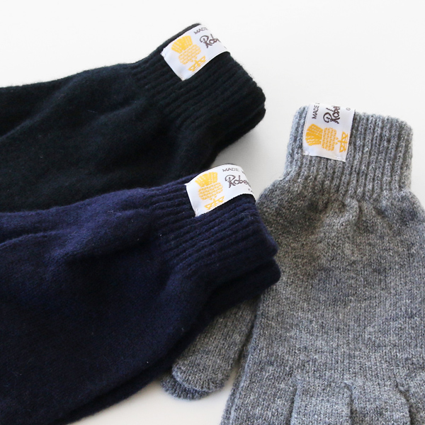 GG204 Munro Glove