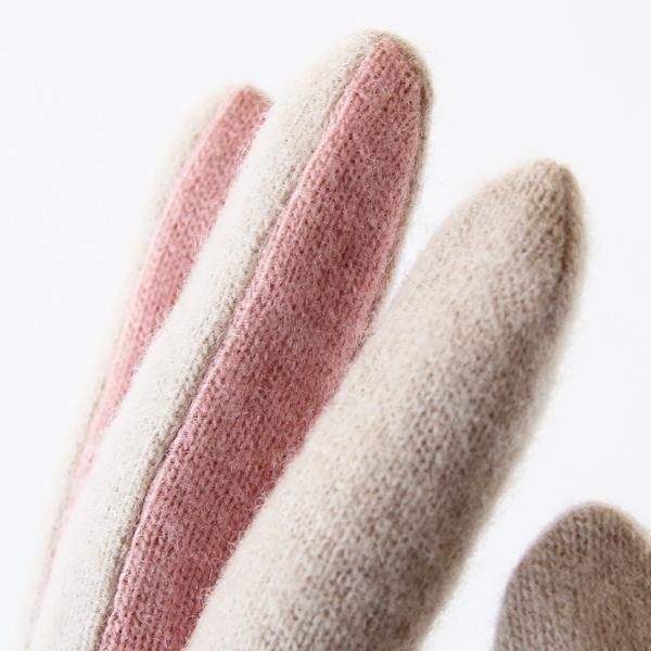 指の間に見え隠れするツートンカラー(BEIGE)