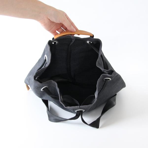Simple Bag Washed Black