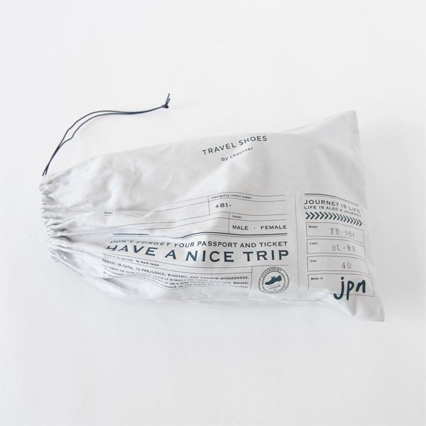 旅の持ち運びにぴったりな巾着に入れてお届けします