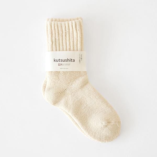 ガラ紡のくつろぎ靴下
