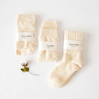 3 socks set