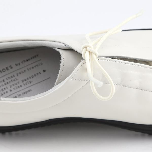 ゴムでできた靴紐は中に隠しても