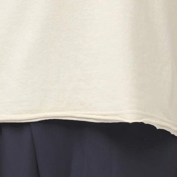 襟ぐりと袖、裾はカットオフ