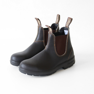 Side gore boots BS500 Stout Brown