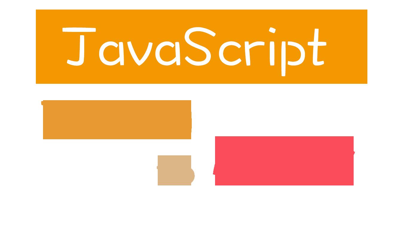 JavaScript 將 JSON Object 轉為 Arrary
