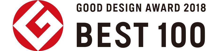 good design award 2018 best 100
